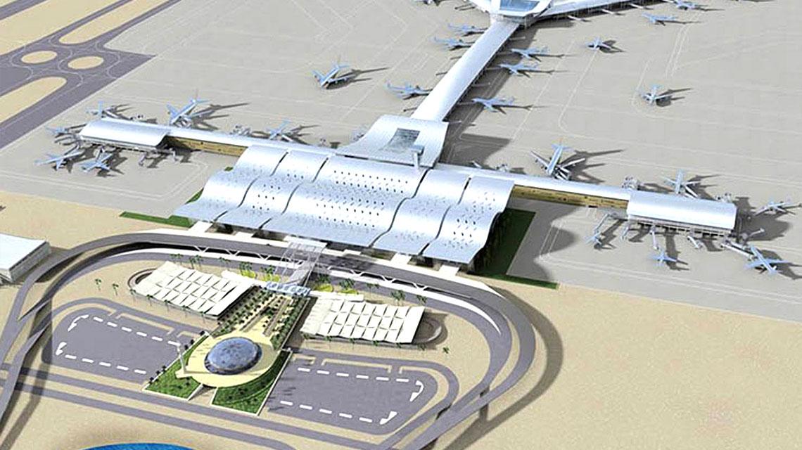 Doha International Airport
